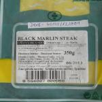 KIMBEX Black marlin steak